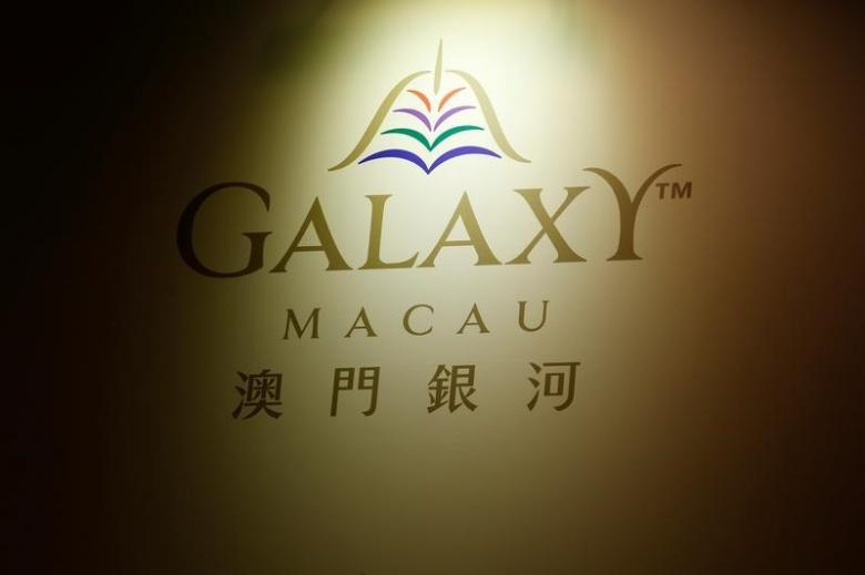 logo of Galaxy Macau