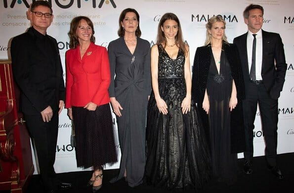 Princess Caroline of Hanover attended the launch of Mawoma