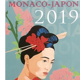 13-й художественный форумMonaco – Japan Artistic Meeting