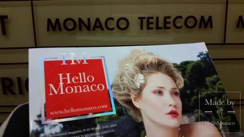 Monaco Quartier des Fleurs is being given a new high-tech face by Public Works