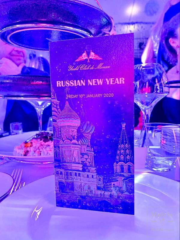 """Orthodox New Year"" Celebration at the Yacht Club"