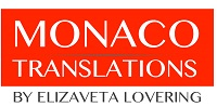 Monaco translation by Elizaveta Lovering