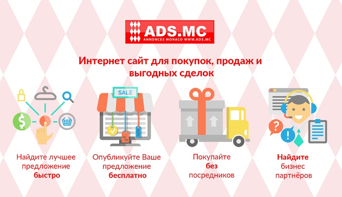 https://www.ads.mc/