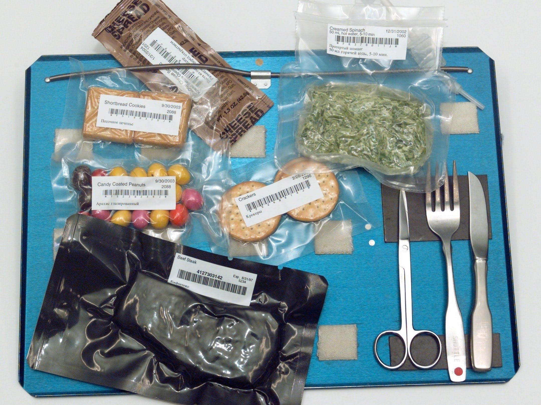 A typical freeze dried meal for an astronaut