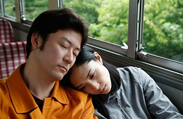 """To the Other Shore"" by Kiyoshi Kurosawa"