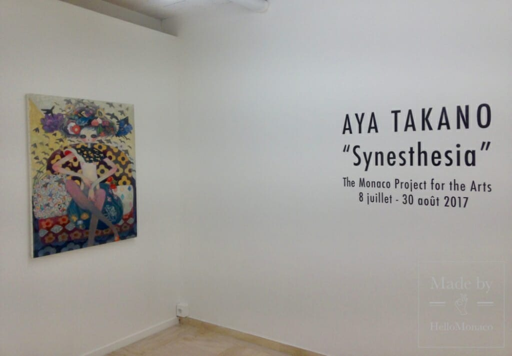 Exhibition Synesthesia by Aya Takano