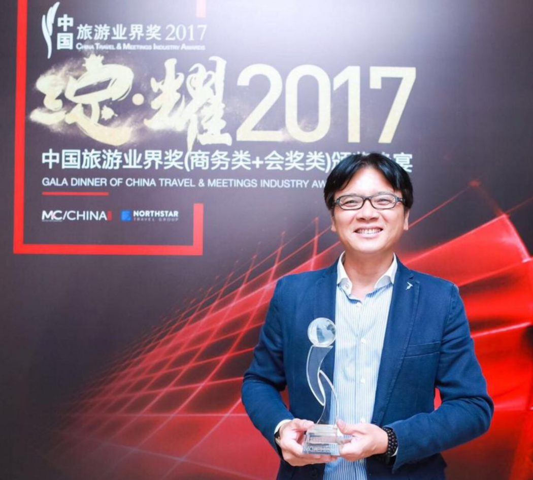 Photo of Monaco received Business Tourism Award in China