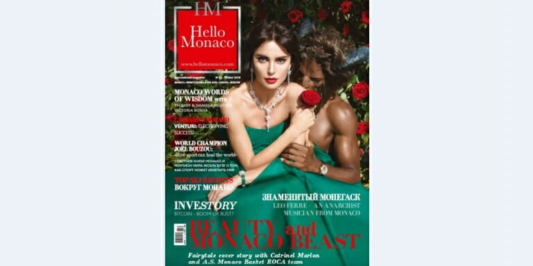 Photo of HelloMonaco Magazine: winter edition is now available in the printed version