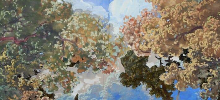 Выставка работ Latifa Echakhch