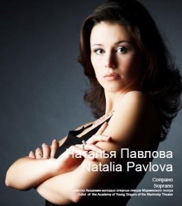 Гала-ужин GALARUSSE и концерт Ильдара Абдразакова в Яхт-клубе Монако