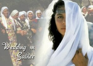 """Wedding in Galilee"" by Michel Khleifi"