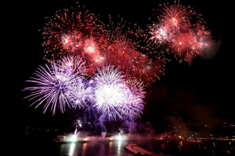 Photo of Art en Ciel: International Fireworks Competition