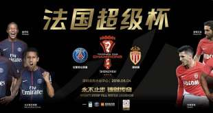 AS Monaco Rivals PSG In Asia Both In Soccer and as a Global Brand