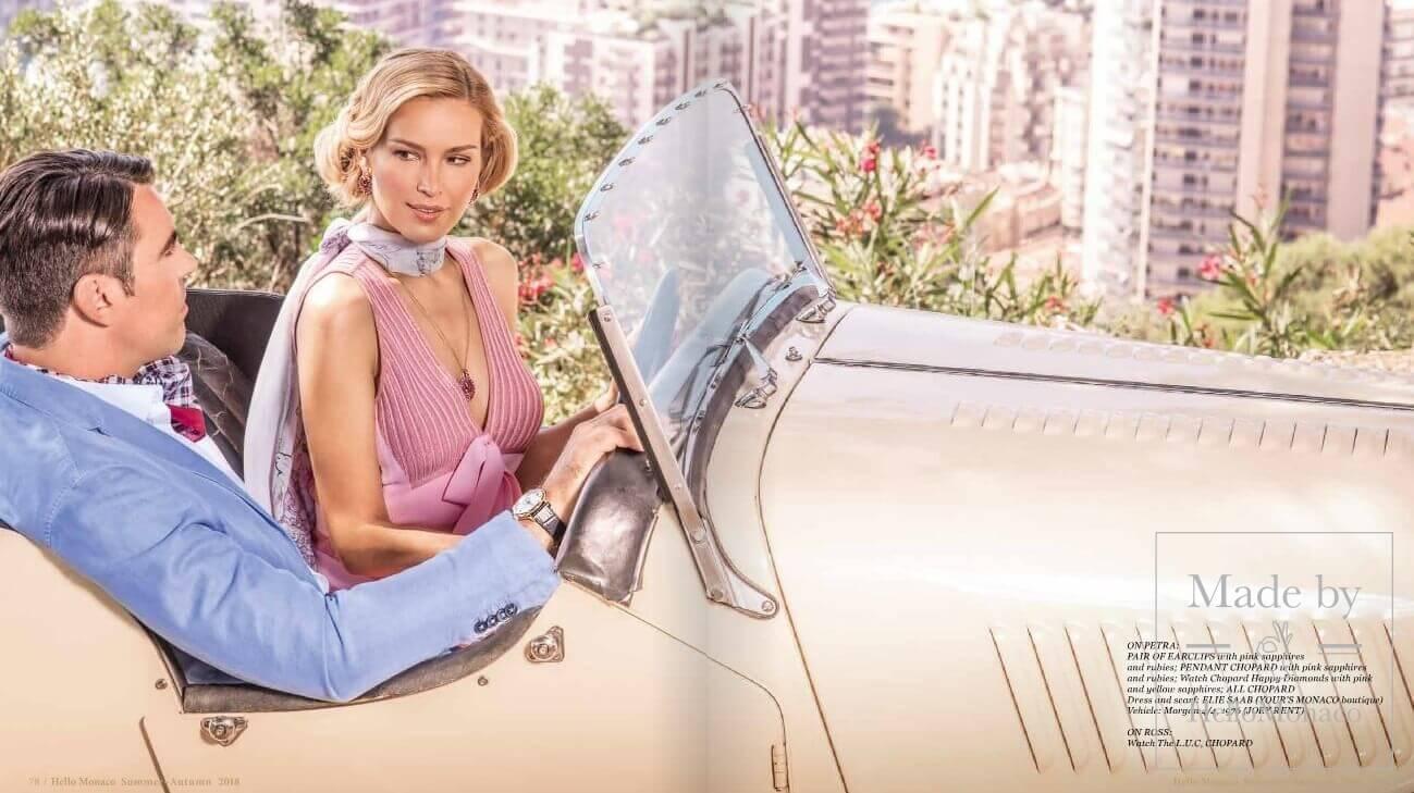 Photo of HelloMonaco Magazine: Summer edition is now available