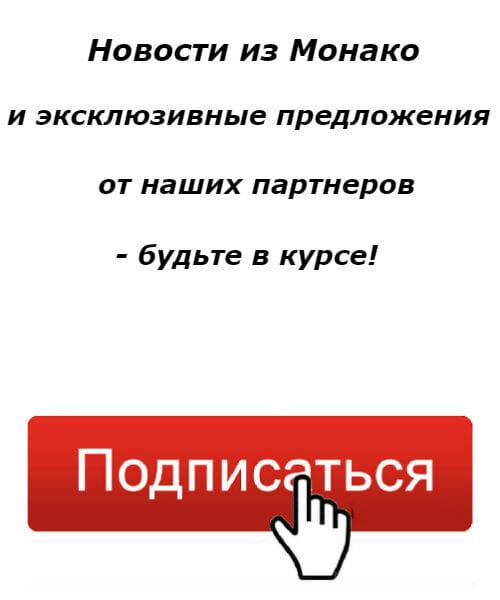 Подписка