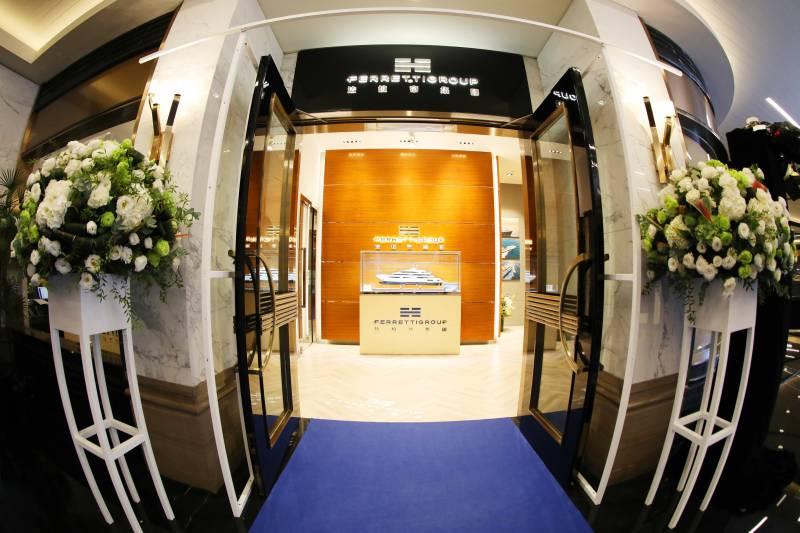 The grand opening of Ferretti Group Shanghai showroom