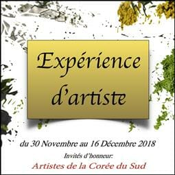 "Exhibition of artists from South Korea on the theme ""Artist's Experience"""