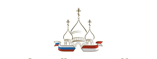 Лекция «Святые Старцы ХХ века»
