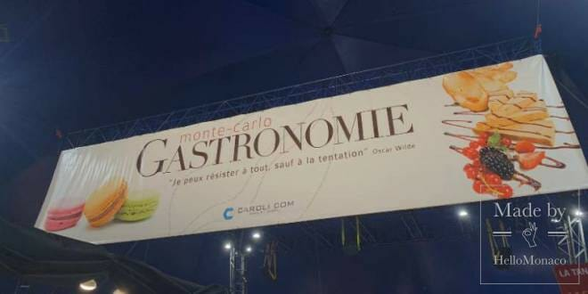 Гастрономический салон Монте-Карло: симфония формы и вкуса