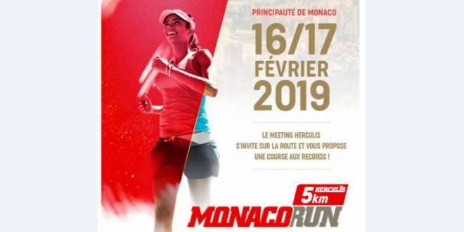 Herculis EBS присоединяется к Monaco Run!