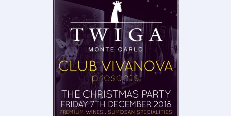 Рождественская вечеринка клуба Vivanova