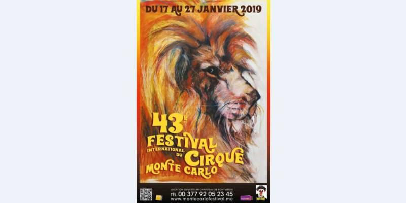 43-й Международный цирковой фестиваль: товарищеский матч по футболу