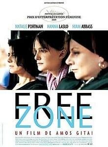 """film """"Free zone"""" by Amos Gitai"""