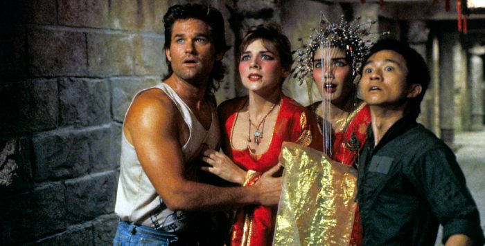 "Pop Corn Cinema: ""Big Trouble in Little China"""