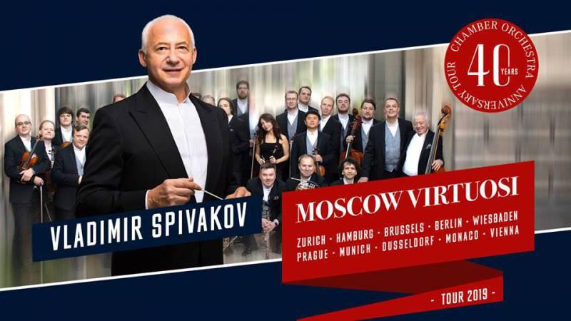 Spivakov & Moscow Virtuosi in Monaco