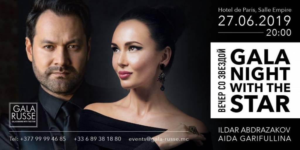 Gala evening with opera stars - Aida Garifullina and Ildar Abdrazacov
