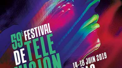 Photo of Celebrities compete to parade on the red carpet at the Television Festival of the Monte-Carlo June 14 to June 18