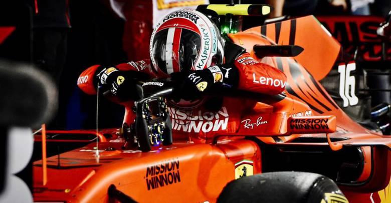 Austrian Grand Prix: Charles Leclerc powers to Austria pole