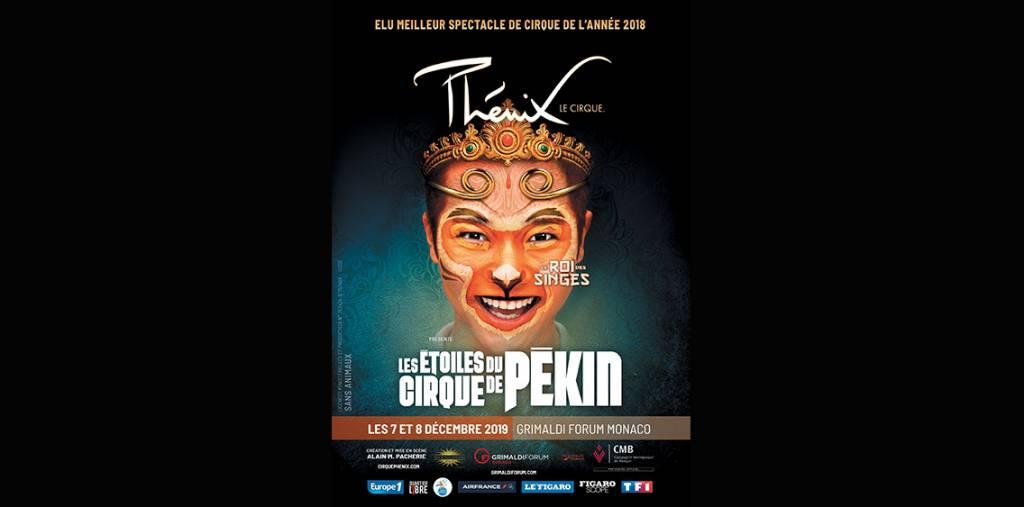 """Le Roi des Singes"", show by the Phénix Circus"