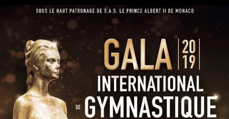 Gala International de Gymnastique Princesse Grace