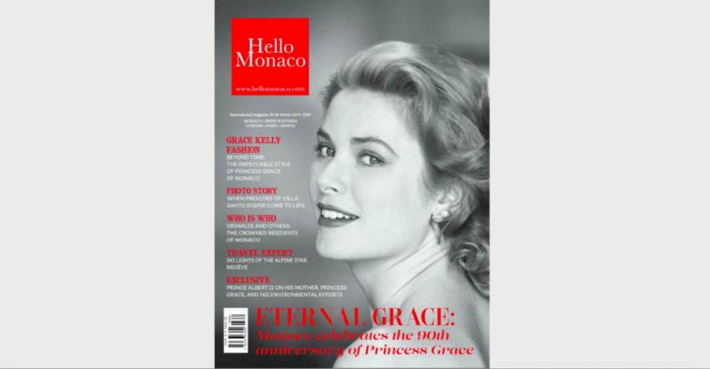 HelloMonaco Magazine: Winter 2019-2020 edition is now available