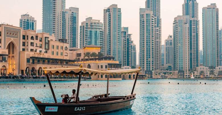 World Universal Expo in Dubai