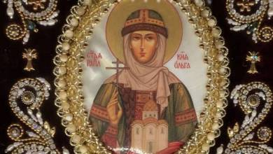 """Photo of Now Open and Must-See Free Expo on the Rock: """"Iconic"""" and Unique Bejewelled Embroidery of Byzantine Origin"""
