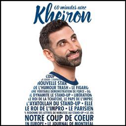 15th Sérénissimes de l'Humour 2020