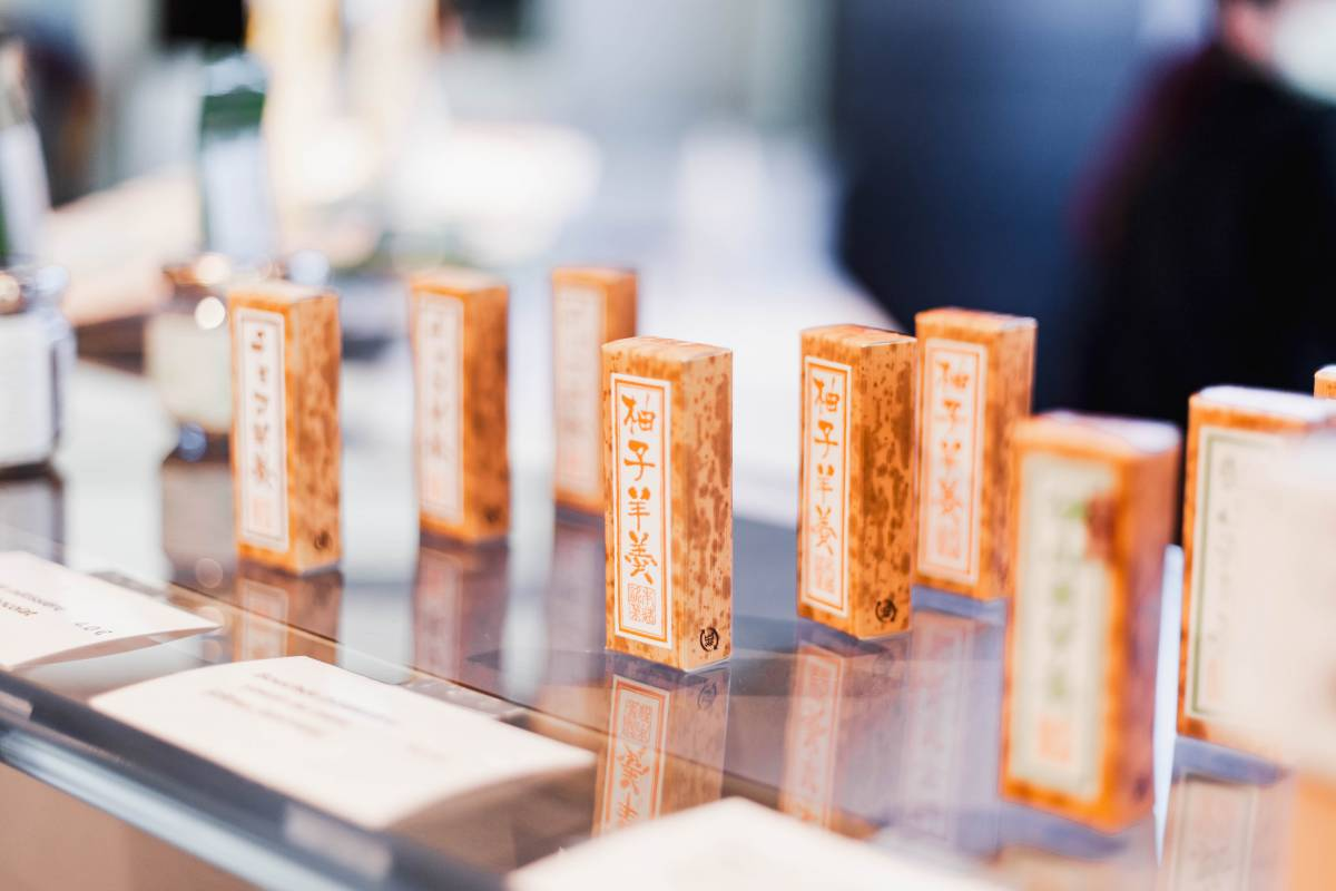 """The Very First """"Made In Japan"""" In Monaco Expo"""
