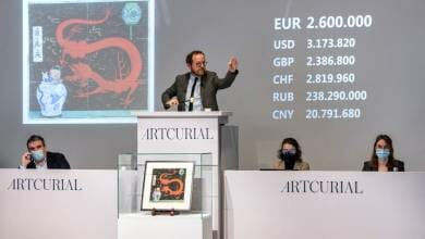 Photo of Artcurial Auctions a Comic Book for Millions. The World Record is Smashed!