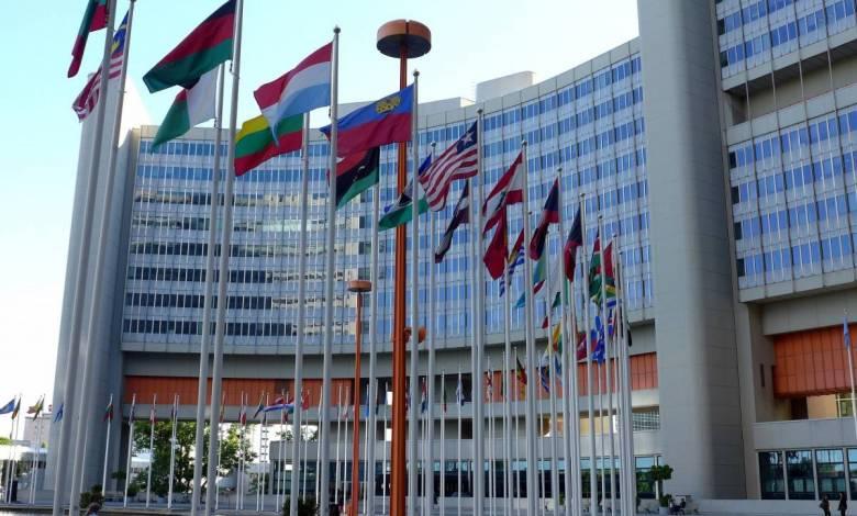 Princess Stephanie's UN Speech about Ending AIDS by 2030