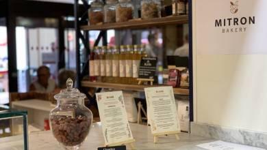 Photo of Three-Star Chef opens Mitron Bakery in Monaco