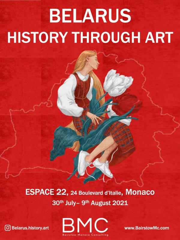 "The exhibition ""Belarus: History Through Art"""