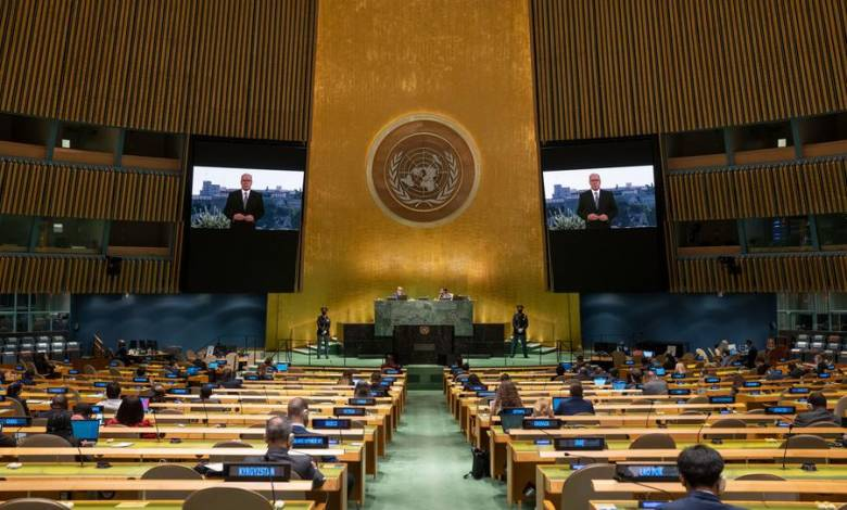76th United Nations General Assembly